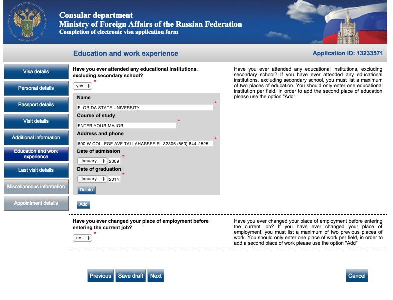 Online Russian Visa Application Without 32