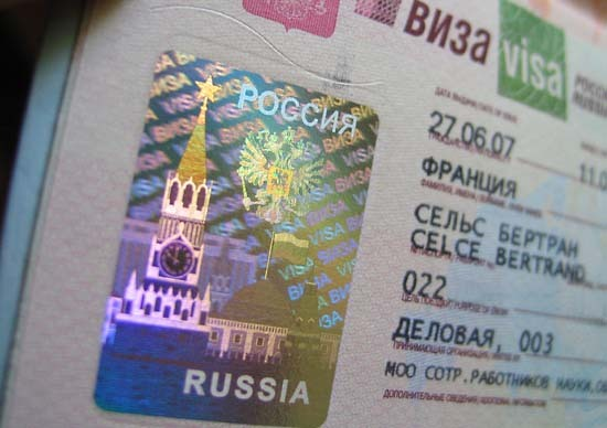 How to obtain a russian visa in an easy and cost effective way in 2018 visa to russia from usa and canada featured image altavistaventures Images