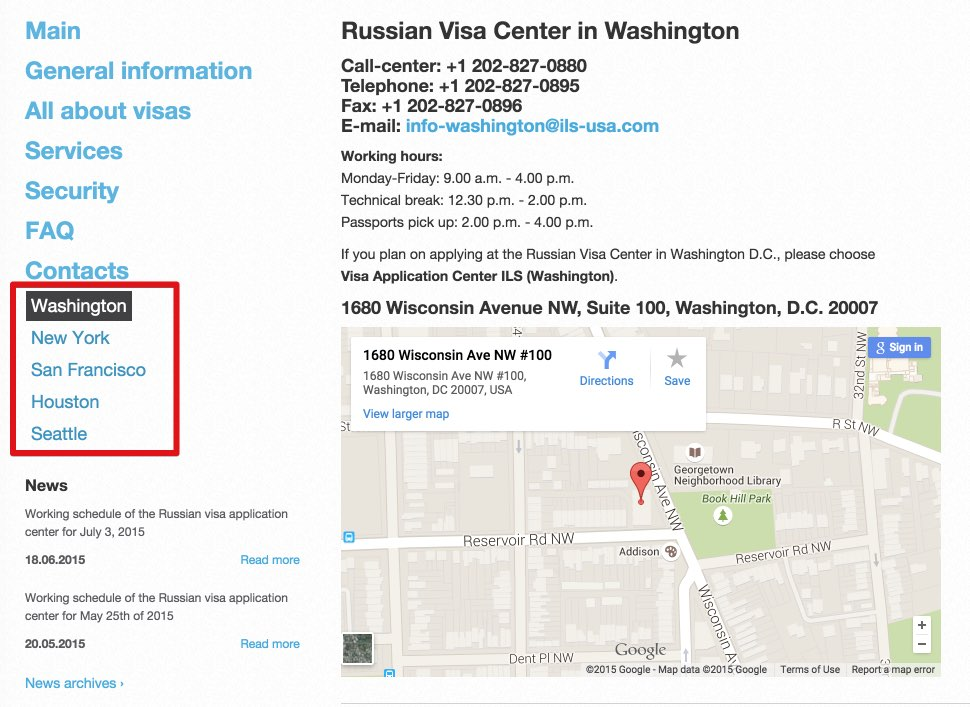 ILS USA Russian Visa Center