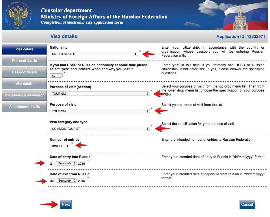 Visa application form Russia - USA Citizens 4