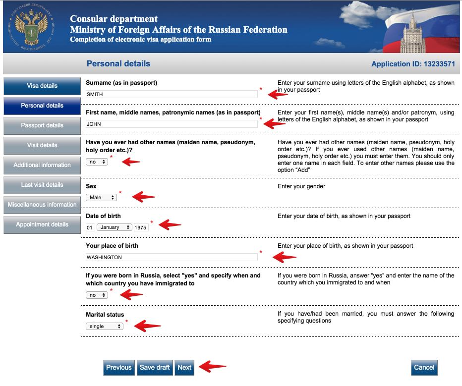 Visa application form Russia - USA Citizens 5