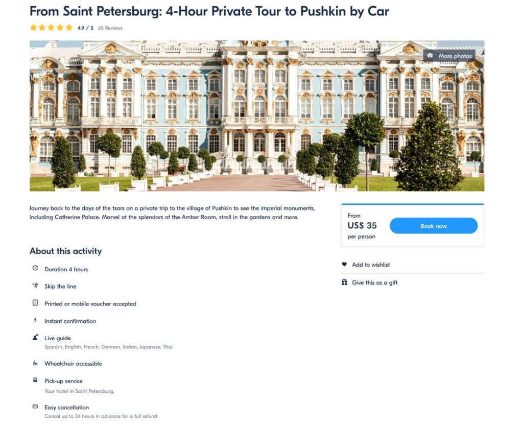 From Saint Petersburg 4-Hour Private Tour to Pushkin by Car - Palace of Catherine - St Petersburg