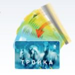 Moscow's Troika Card: paying all public transport costs with a card