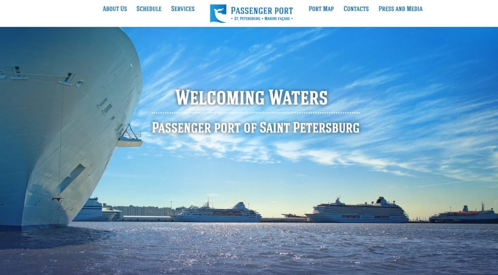 Passenger Poft of St Petersberg Marina Facade - Visa Free