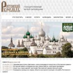 The Golden Ring of Russia: from Sergiyev Posad to Suzdal