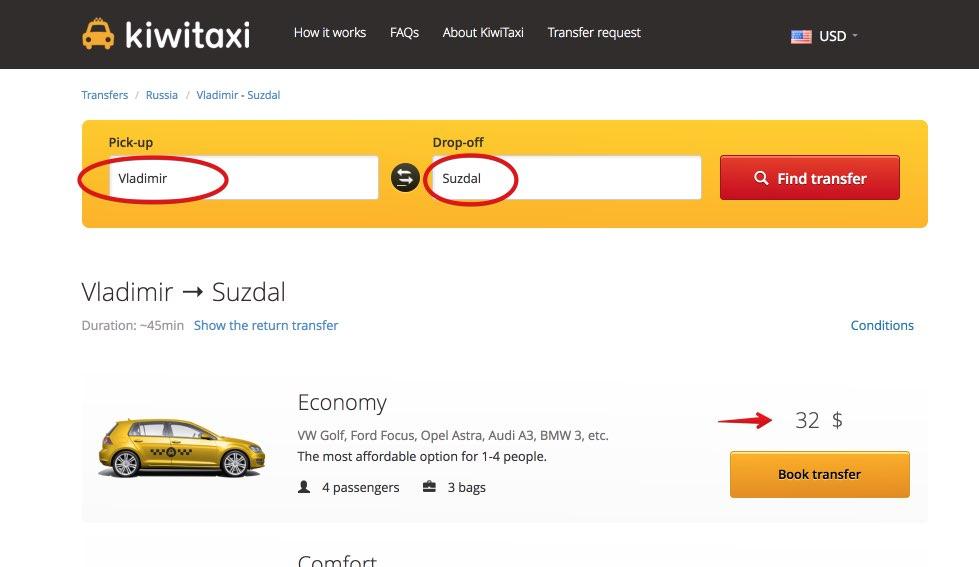 Taxi Vladimir - Suzdal US