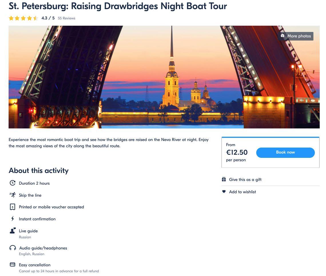 St Petersburg - Raising Drawbridges Night Boat Tour