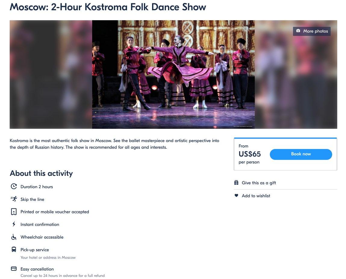 Moscow - Kostroma Folk Dance Show Tickets