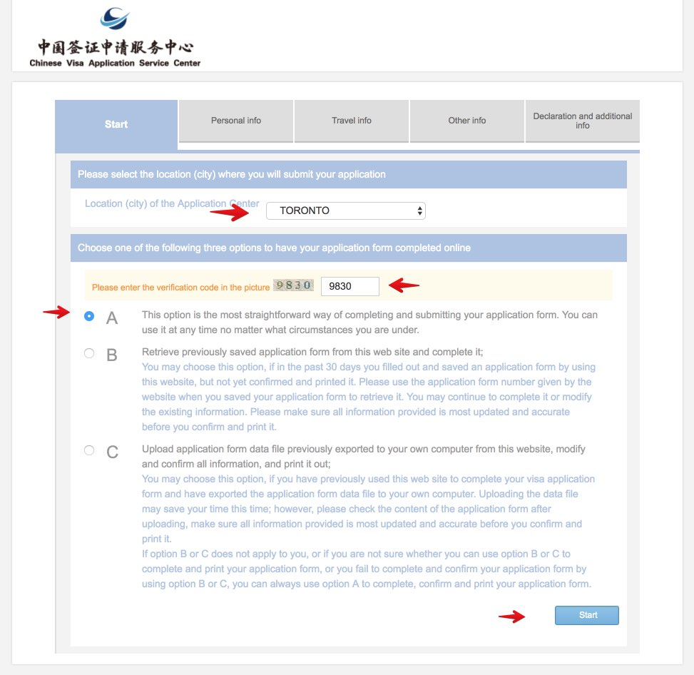 Fill out a Chinese visa application form in Canada 2