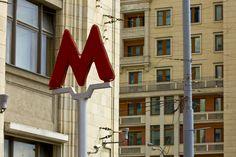 Logo Moscow Metro