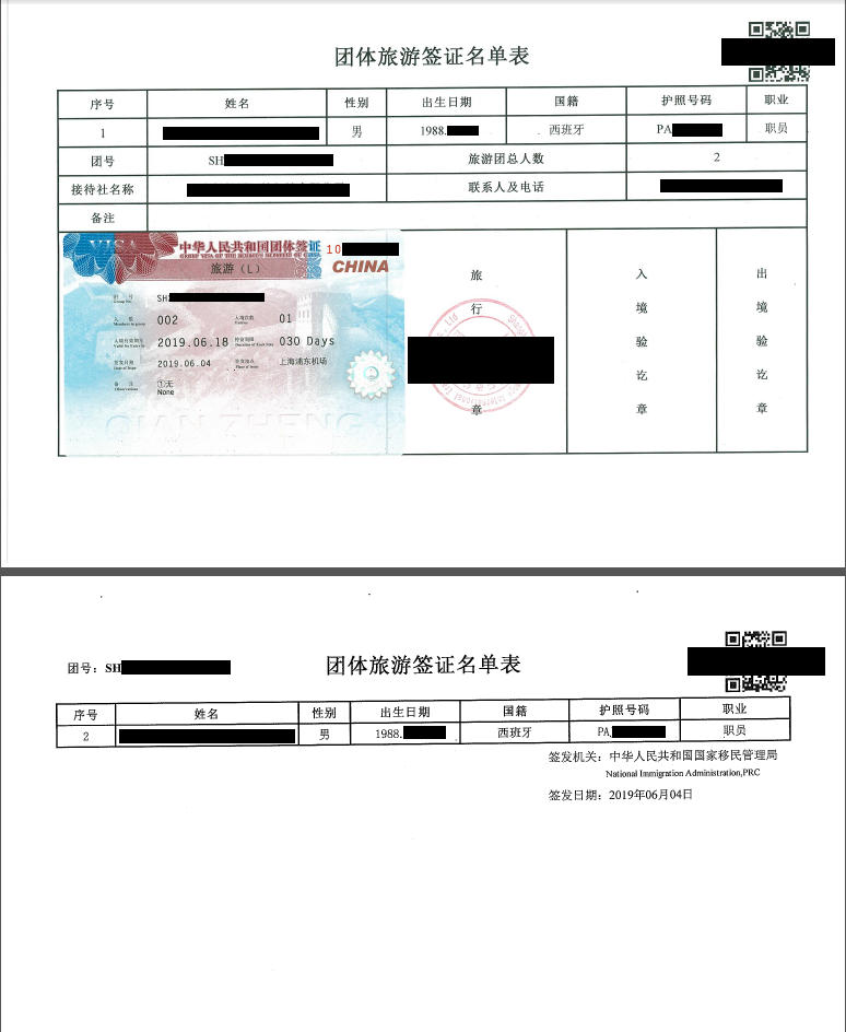 Carte Visa Chine.How To Obtain A Chinese Visa In An Easy And Cost Effective Way
