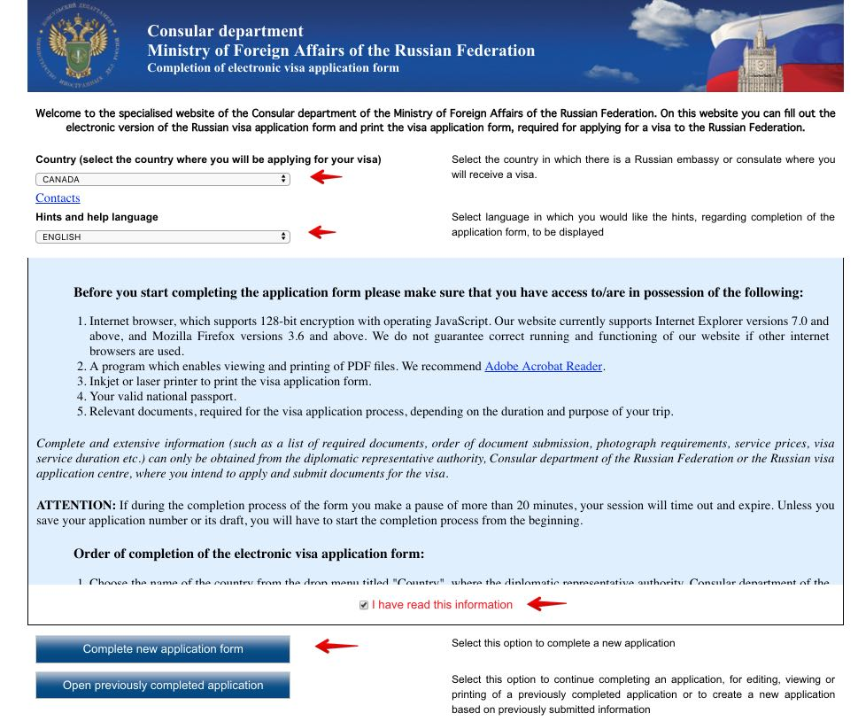 Fill out Russian Visa Application Form for Canadian citizens 1
