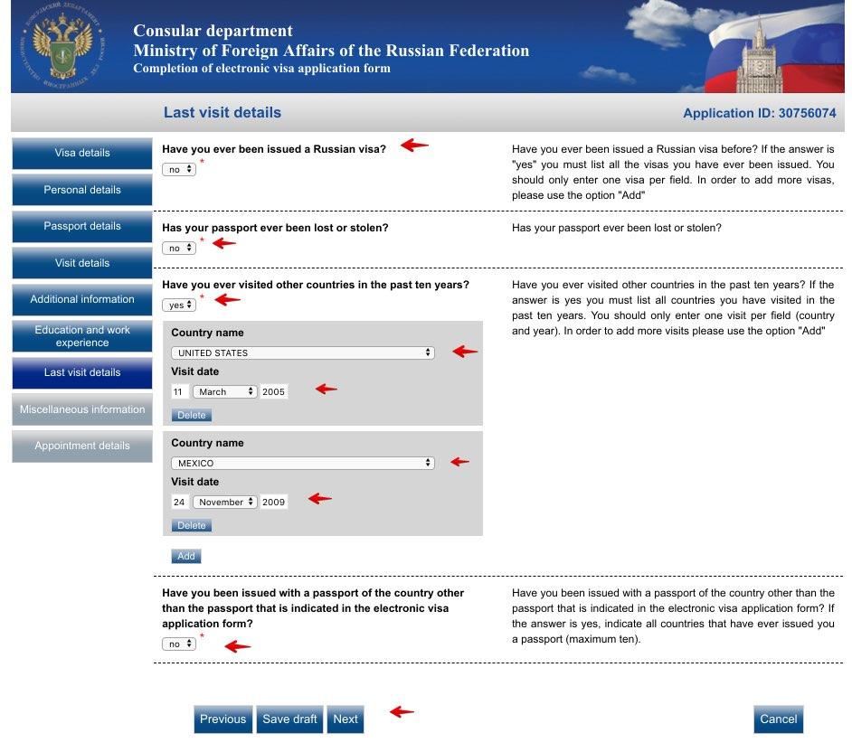 Fill out Russian Visa Application Form for Canadian citizens 10