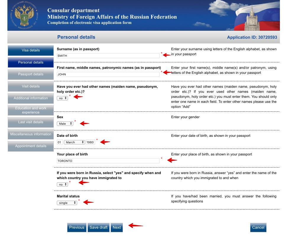 Fill out Russian Visa Application Form for Canadian citizens 5