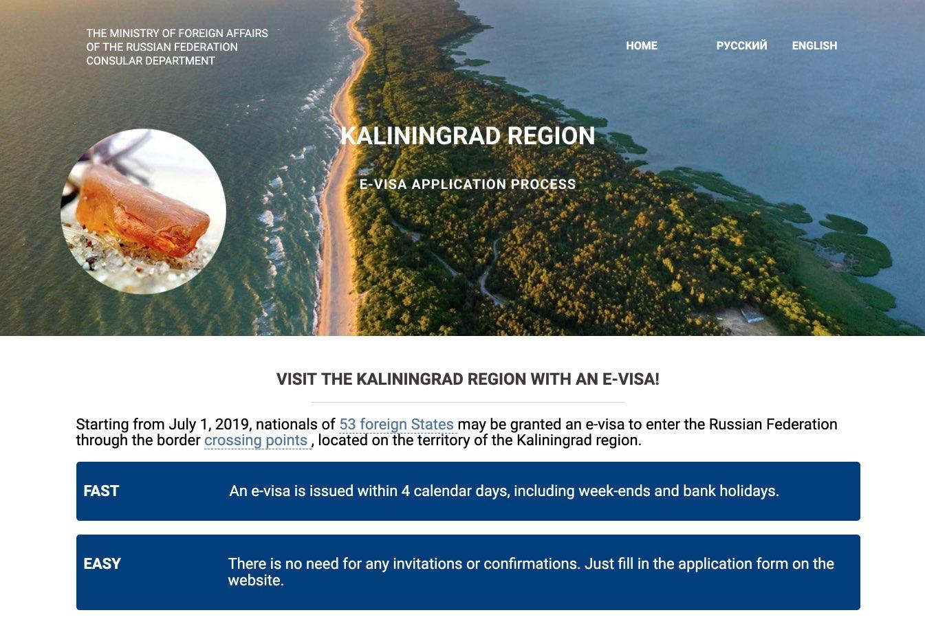Electronic visa Kaliningrad Region