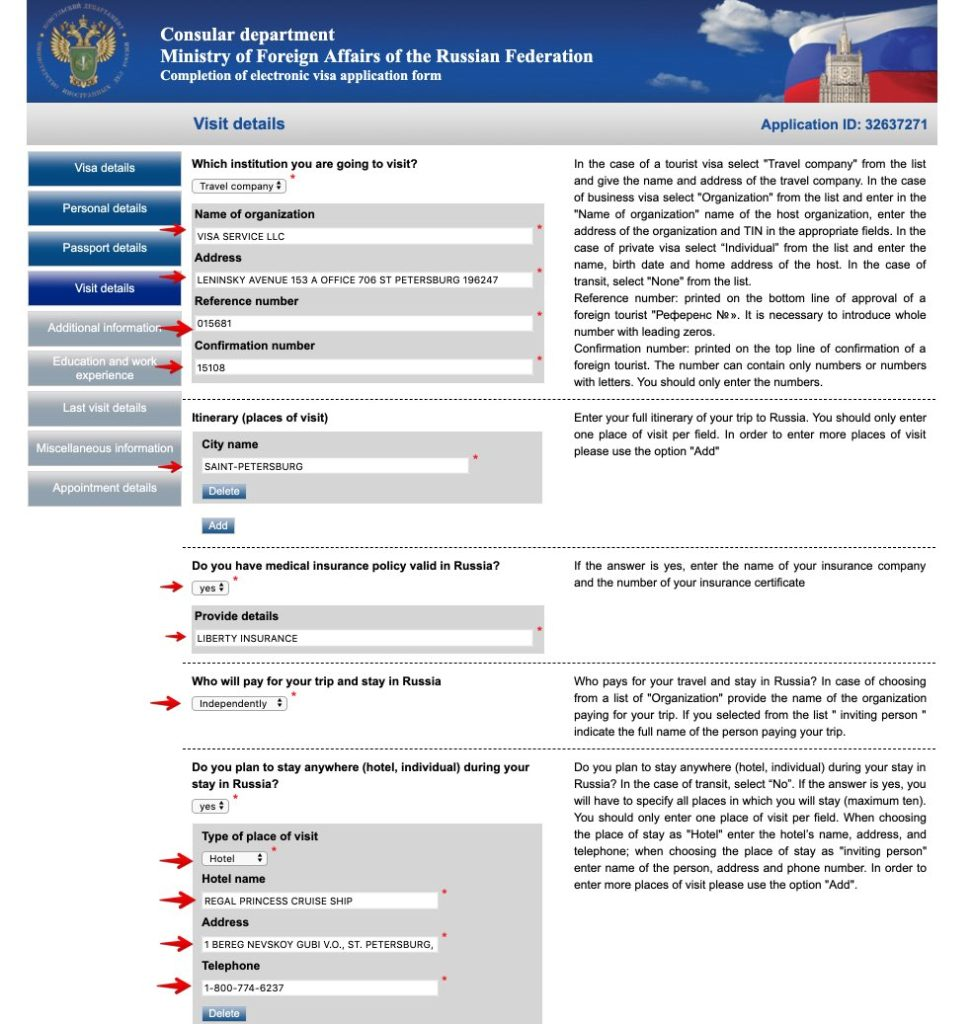 Request Russian visa arrival on cruise - Long Form 2