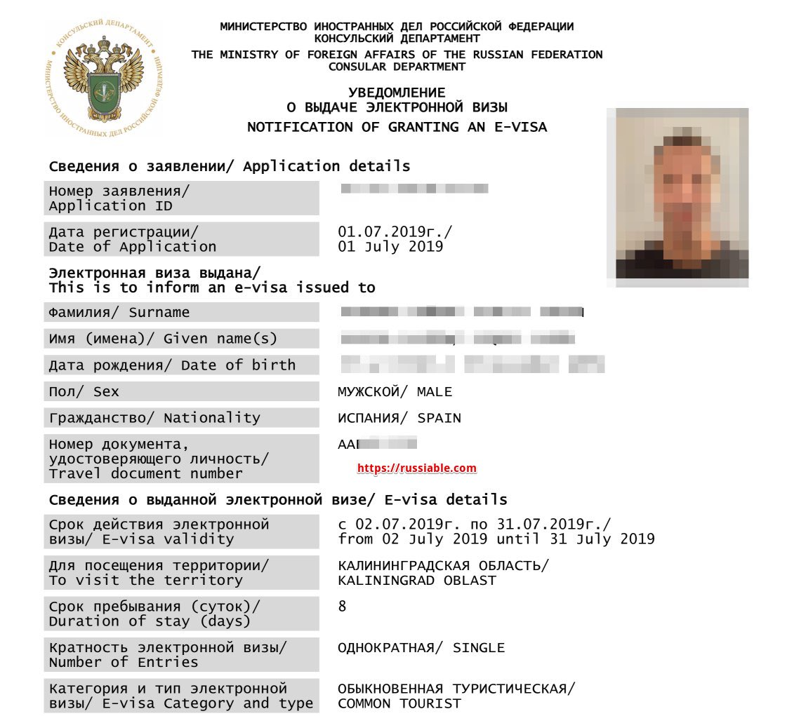 e-visa Russia Example - Featured image - Russiable.com