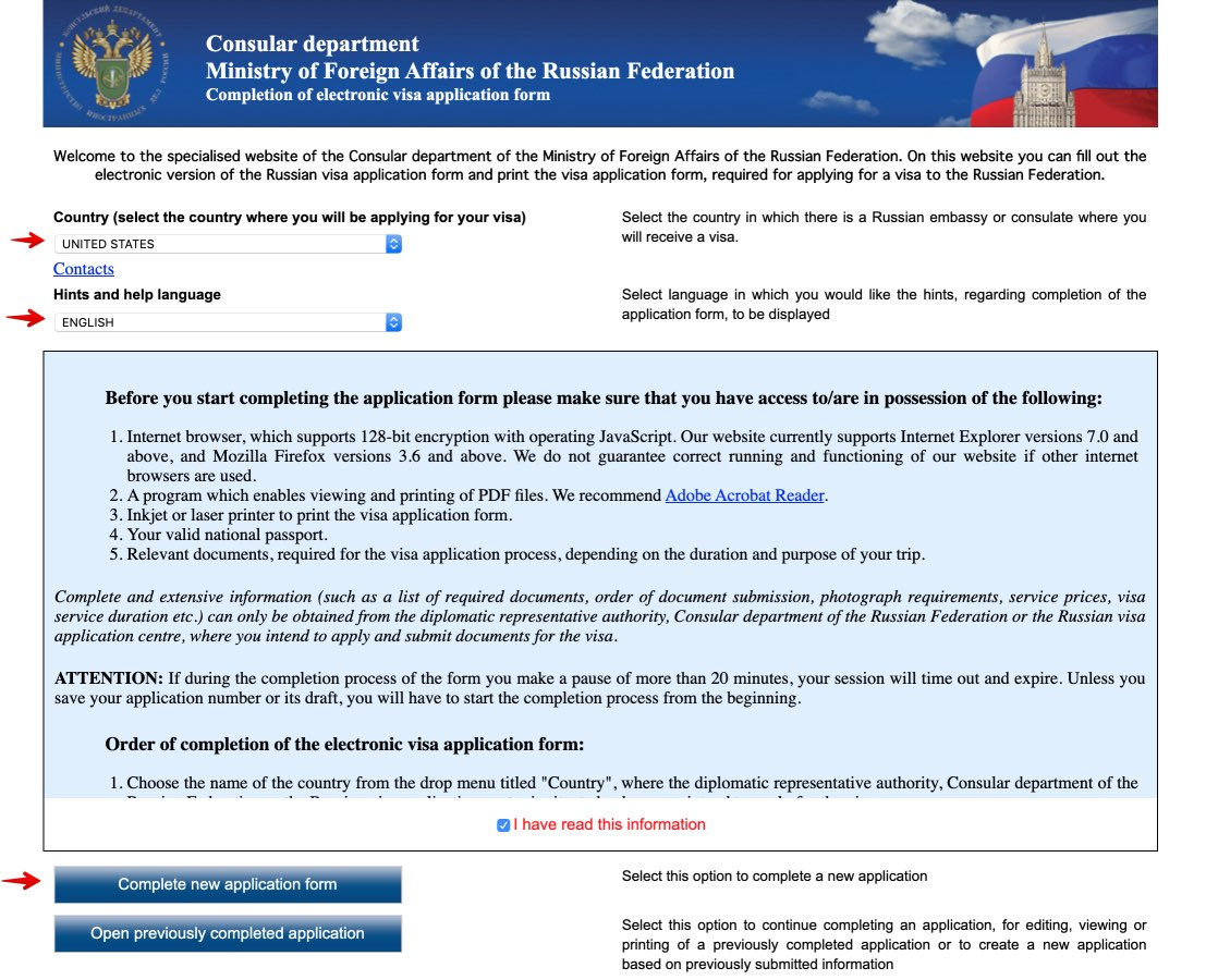 How to apply for a Russian Visa 3-year multiple visa 1
