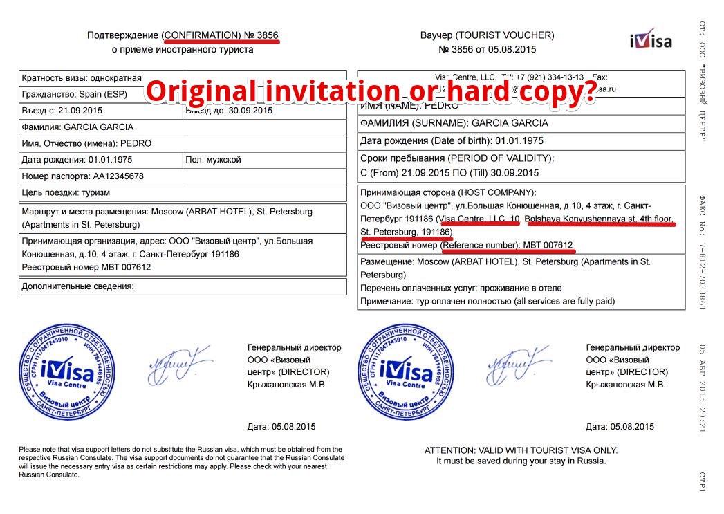 Invitation-Letter-for-Russia-Original-or-hardcopy