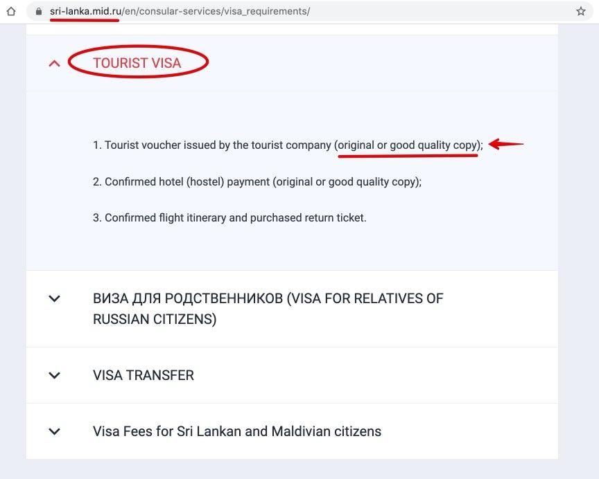 Russian Consulate in Sri Lanka - Original tourist voucher