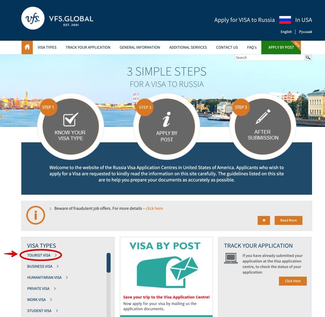 Russian Visa Center in USA - Invitation 1