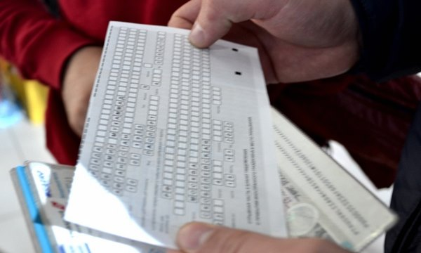 Registration in Russia - Fill in the form